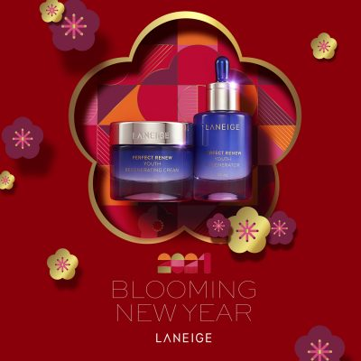[laneige] 라네즈 BLOOMING NEW YEAR
